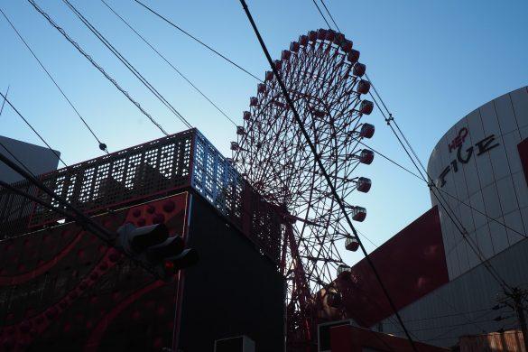 voyage-famille-japon-osaka