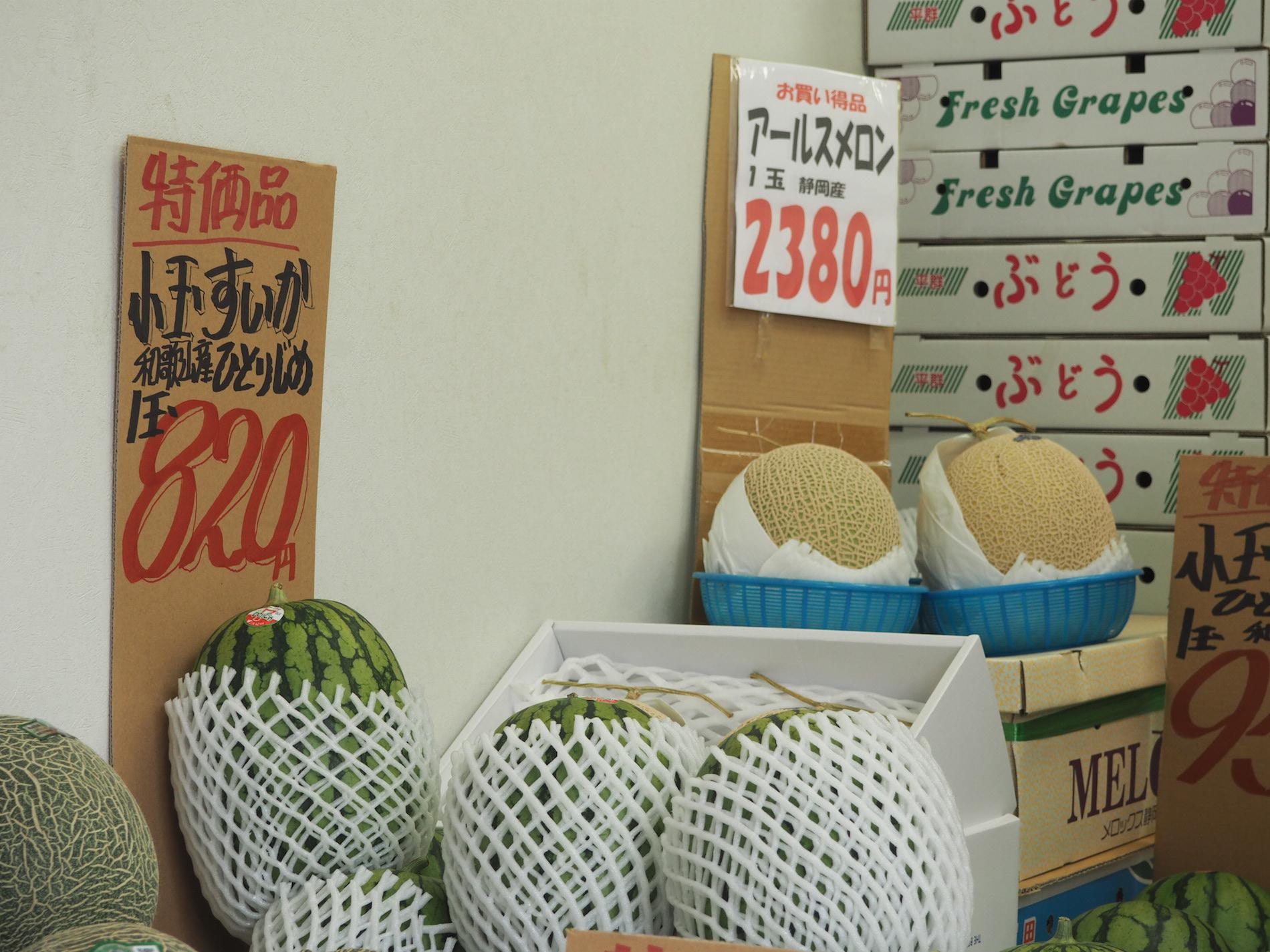 prix-Melon-Japon
