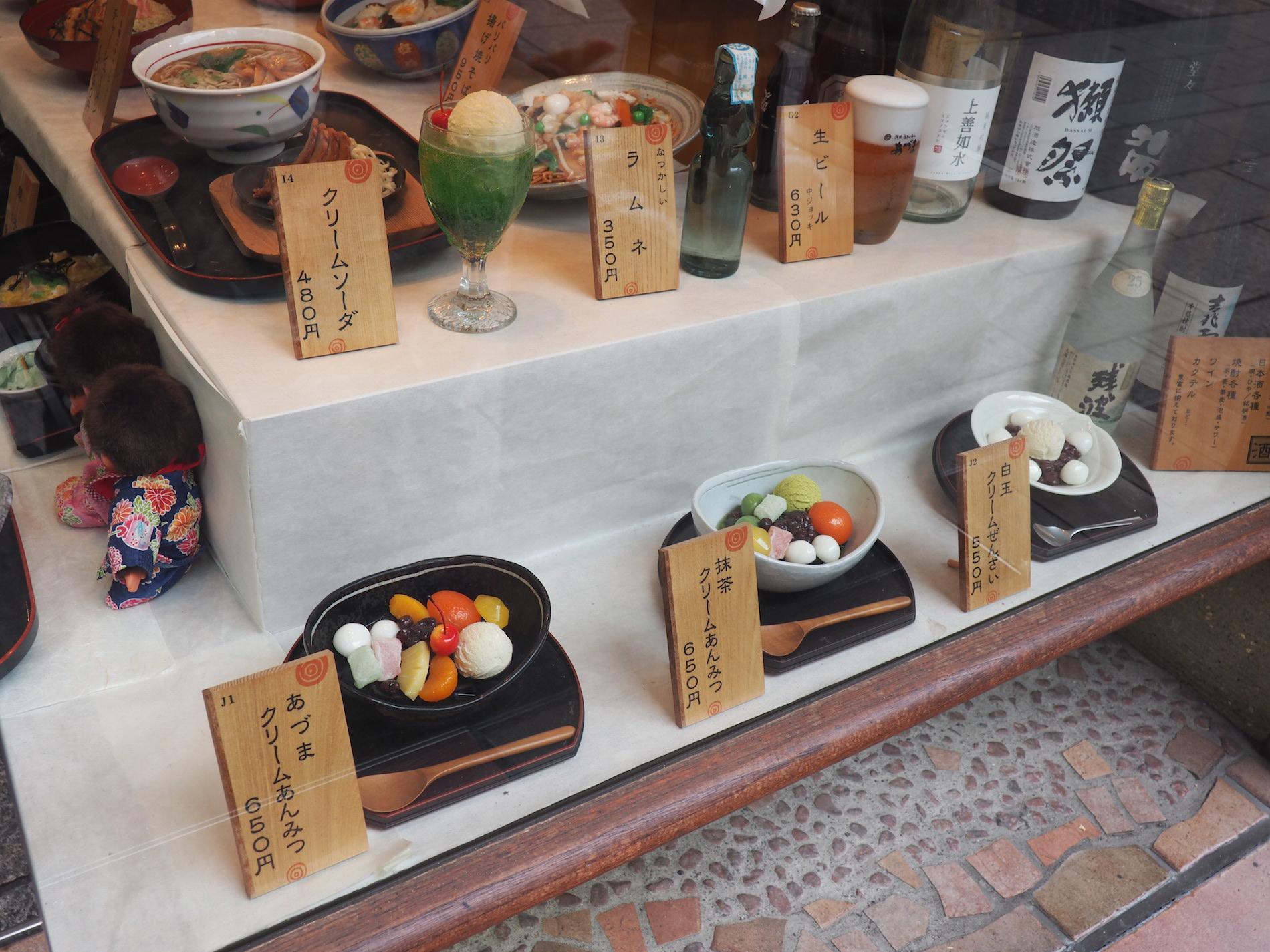 vitrine-restaurant-japon